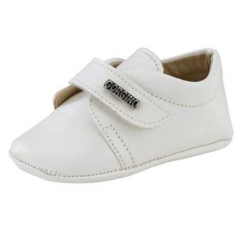Βαπτιστικά Παπούτσια 1465